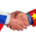 Ρωσία- Κινα:Τα 200 δισ πιάνουν οι εμπορικές σχέσεις