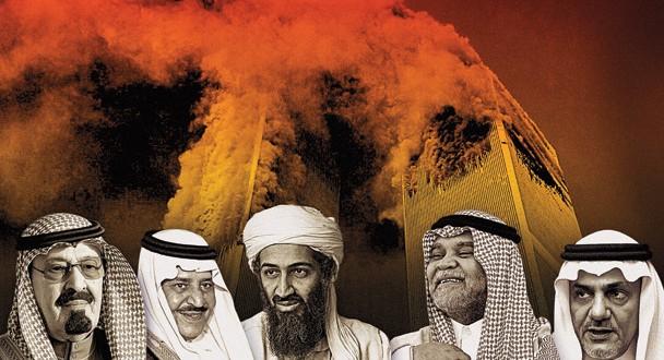 11η Σεπτεμβρίου: Οι 28 σελίδες πορίσματος που αν αποχαρακτηριστούν θα αλλάξουν τον κόσμο;