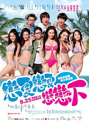 http://3.bp.blogspot.com/-3kYXFIgD8Y8/Tr8JPJ3gsxI/AAAAAAAAJkw/VNz6XwOU32E/s400/Summer+Love+%25282011%2529.jpg