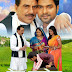 Des Pardes (2013) Bhojpuri Movie Trailer