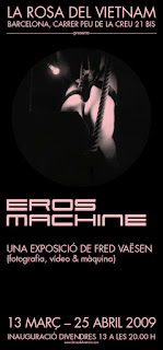 EROS MACHINE