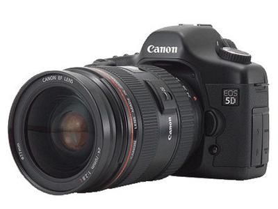Camara canon para caza fotografica