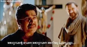 Thottavante vishamam thottavane ariyoo, punyala - mammootty - Pranjyettan Malayalam Movie dialogue New Malayalam Photo Comments
