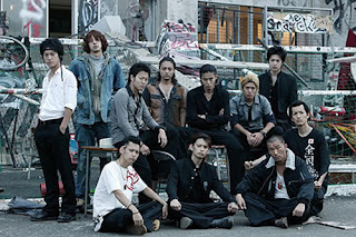 Geng Crows Zero