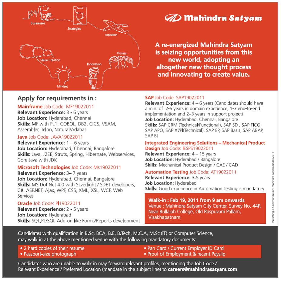 sap mm certification material pdf free download