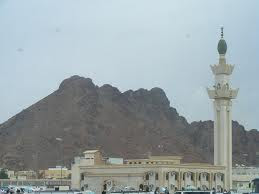 Madina islamic world Tourism