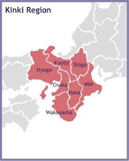 Kinki Region 近畿地方