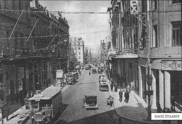 παλιά Αθήνα-ασπρόμαυρες φωτογραφίες