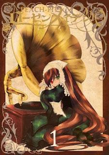 [PEACH-PIT] ローゼンメイデン0―ゼロ― 第01巻