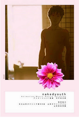 nakedyouth (2006)