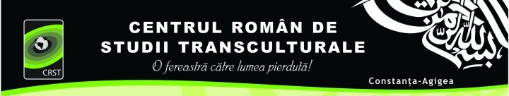 Centrul Roman de Studii Transculturale