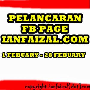 http://www.ianfaizal.com/2014/01/segmen-pelancaran-fb-page-ianfaizalcom.html
