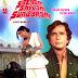 Bhor Bhaye Panghat Pe Karaoke - Satyam Shivam Sundaram Karaoke