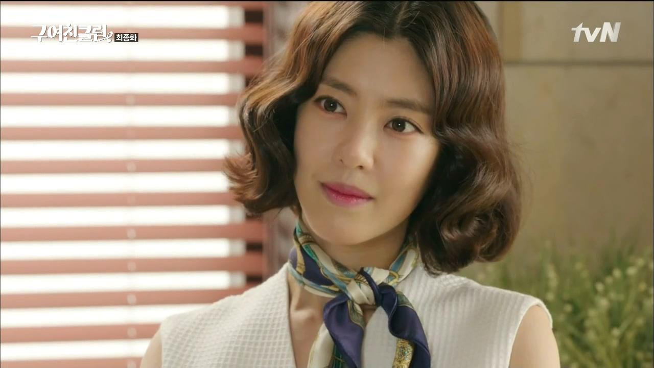 Jae-hwa Kim Nude Photos 71