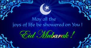 Eid-Ul-Fitar festival images and wallpapers
