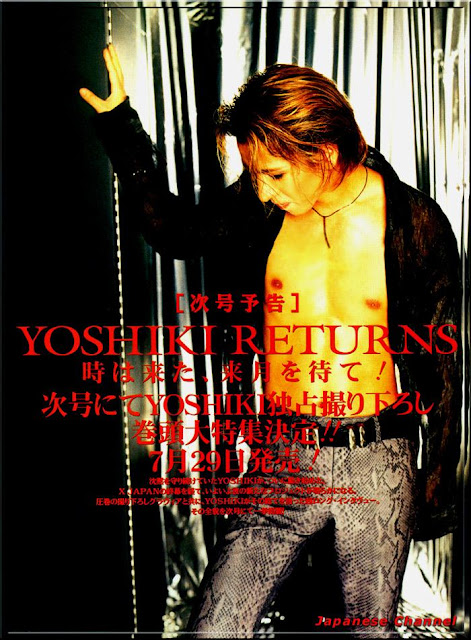 Short Hair Styles☀Yoshiki X Japan
