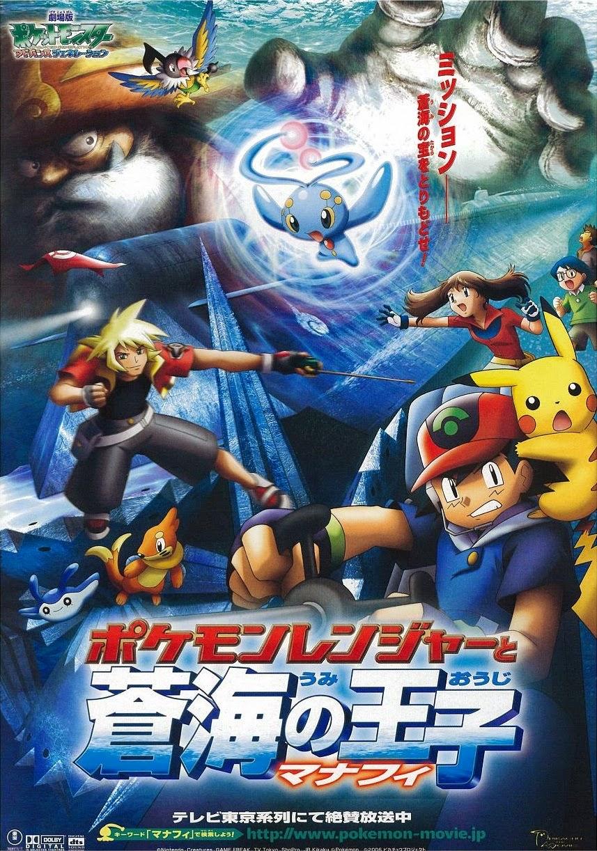 Pokémon: Filme 09 – Pokémon Ranger e o Lendário Templo do Mar – Dublado