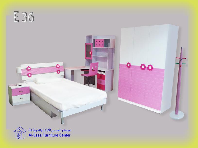 مركز العيسي للأثاث والمفروشات 24722115: غرف نوم اطفال بالكويت