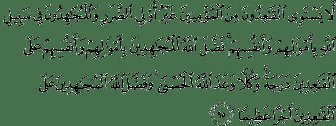 Surat An-Nisa Ayat 95