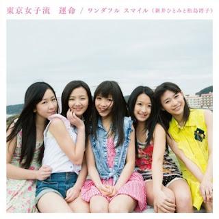 TOKYO GIRLS' STYLE 東京女子流 - Unmei 運命 / Wonderful Smile ンダフル スマイル
