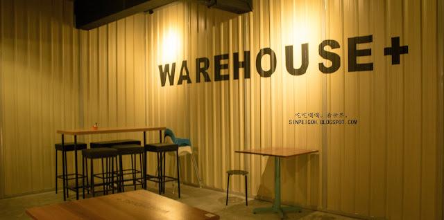 Warehouse Bistro