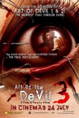 El Arte del Diablo 3 (2008) Español Latino
