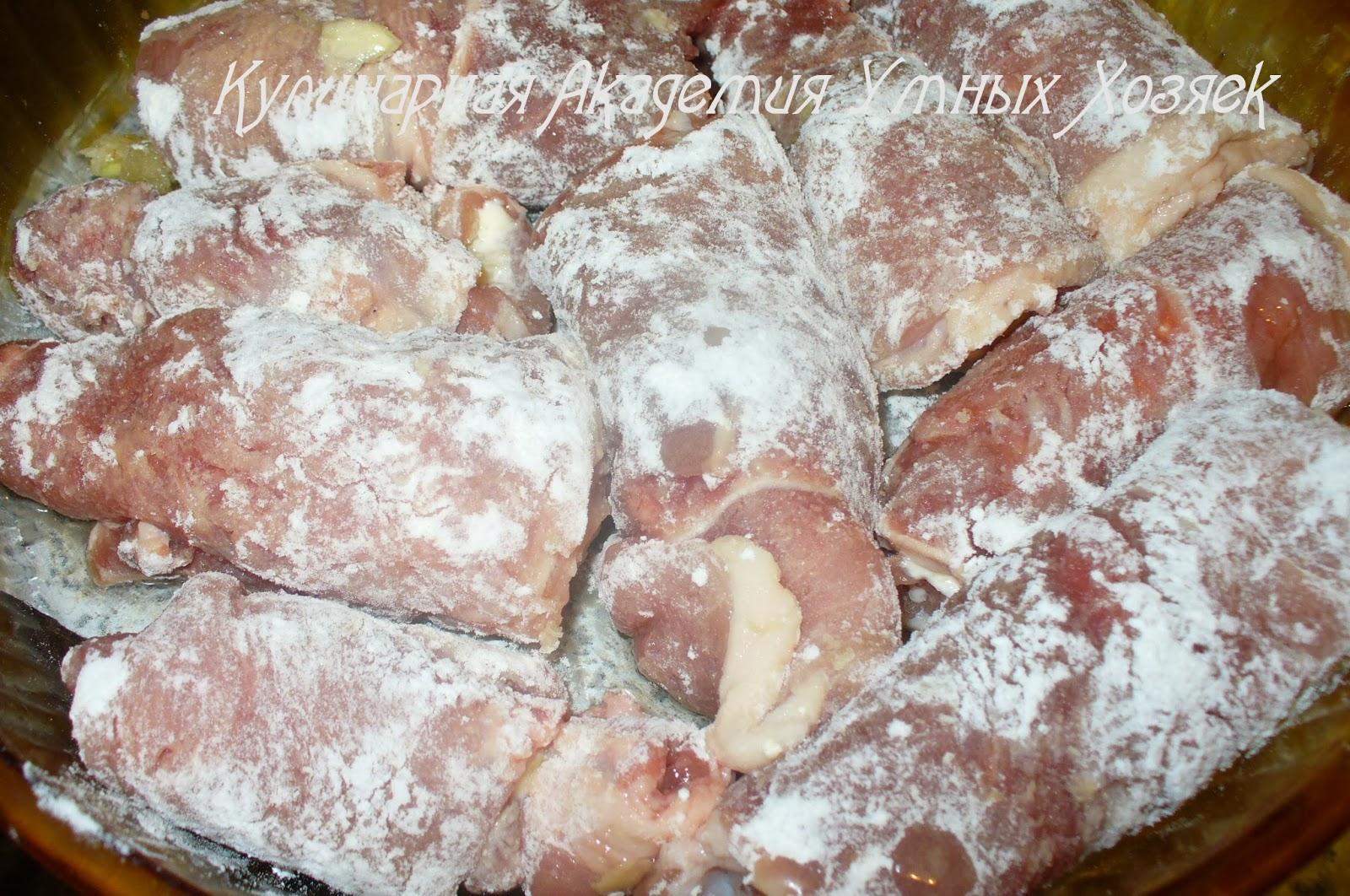 рулетики из свинины в форме