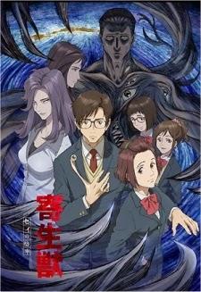 Kiseijuu Sei no Kakuritsu - Chống Đại Họa