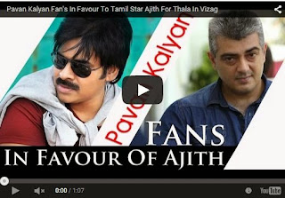 Pavan Kalyan Fan's In Favour To Tamil Star Ajith For Thala In Vizag | Every Pawan Kalyan Fan Must Watch And Share  | HD Videos