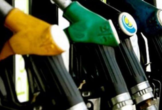 Sebab kerajaan tak umum awal perubahan harga minyak