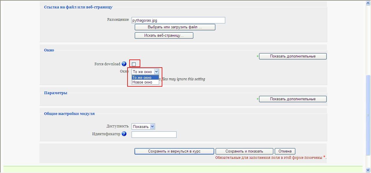 Как сделать ссылку на файл из яндекс  577