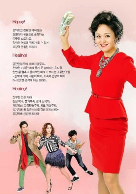 sinopsis drama korea wonderful mama