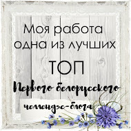 Мои АТС в ТОПе