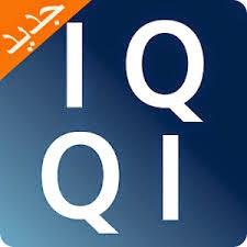 Aplikasi untuk menulis arab di Android