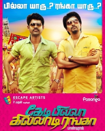 Watch Kedi Billa Killadi Ranga (2013) Tamil Movie Online