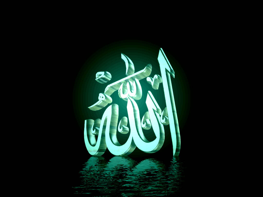 http://3.bp.blogspot.com/-3oaIuNei6zU/TefKhF856VI/AAAAAAAAABc/DMk9DLHKedk/s1600/Allah+Muhammad+wallpapers+by+coollwallpaper786+%25284%2529.jpg