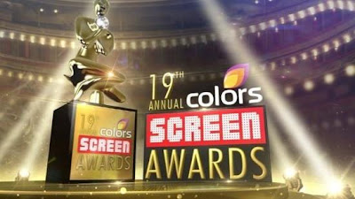 19th Annual Colors Screen Awards 2012