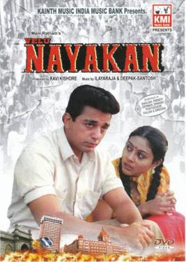 Nayakan 1987 Hindi Dubbed Movie Watch Online