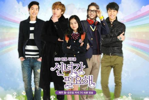 Film drama korea terbaru 2012, I Need a Fairy