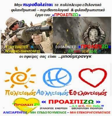 ΜΠΟΎΜΕΡΑΝΓΚ