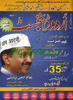 Urdu Digest November 2013