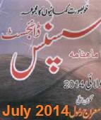http://books.google.com.pk/books?id=M6nYAwAAQBAJ&lpg=PA27&pg=PA27#v=onepage&q&f=false