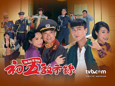 Tvb Drama 2013 http://hkdlyrics.blogspot.com/2013/01/the-day-of-days.html
