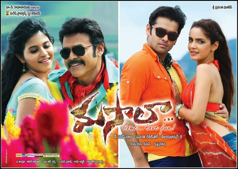 Watch Masala (2013) Telugu HD DVDScr Full Movie Watch Online For Free Download