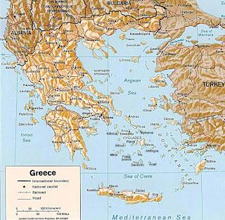 Ελλάδα - οικονομική επικαιρότητα, πρωτογενες, πλεονασμα, 2015,