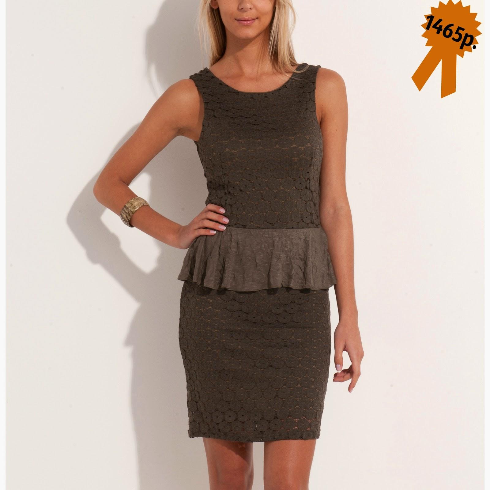 Платье с баской  3suisses ретро стиль