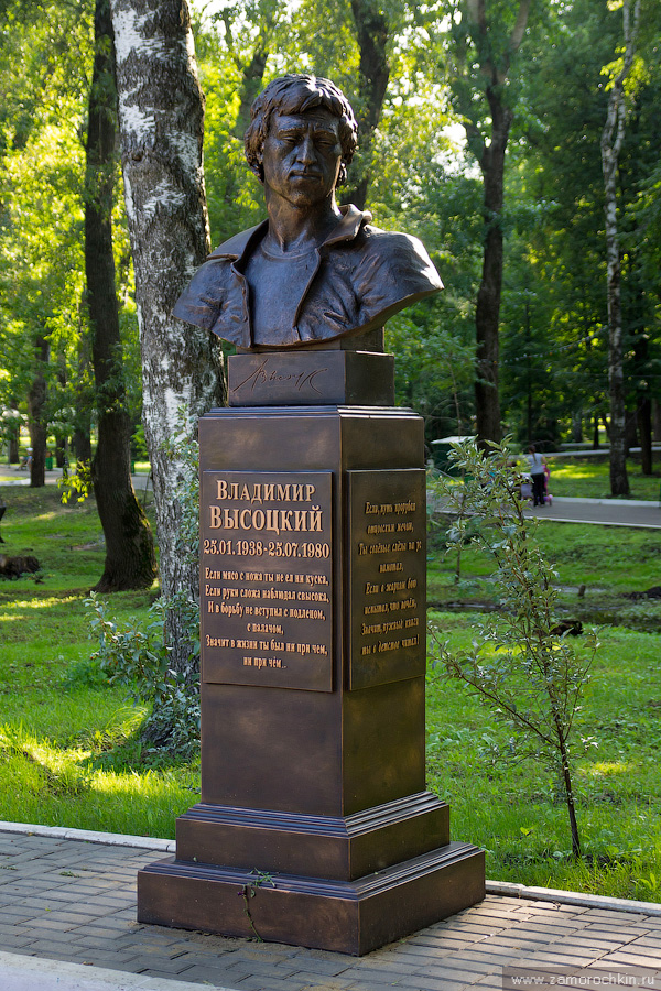 Памятник Владимиру Высоцкому в Саранске | Monument to Vladimir Vysotsky in Saransk, Russia