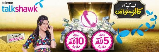 Telenor Lakhon ki call offer 2