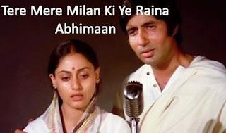 Tere Mere Milan Ki Ye Raina Lyrics - Lata Mangeshkar and Kishore Kumar