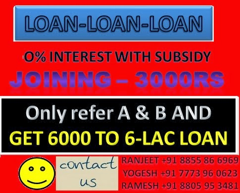 LOAN on 0% Interest